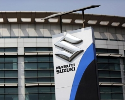 Maruti Suzuki Auto Dealers Annual Conference